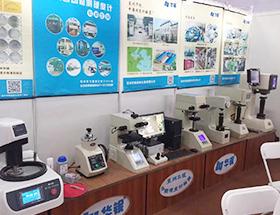 Shanghai YeCai Science&Technology Development Co., Ltd.