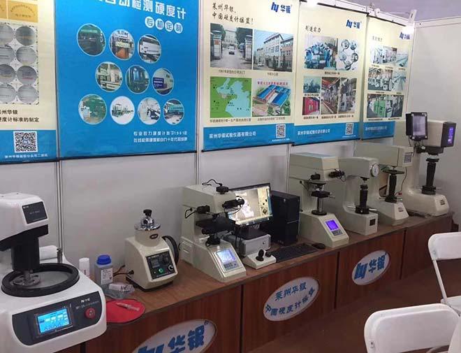 Shanghai YeCai Science